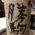 「勝駒」富山県の小さな酒蔵が醸す大人気酒