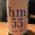 「hm55」秋田の老舗酒造がチャレンジしている酒